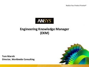 ANSYS Engineering Knowledge Manager